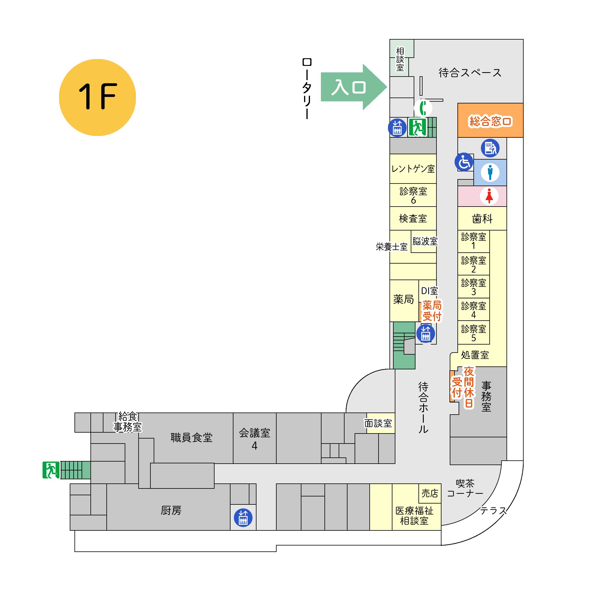 フロアマップ本館1階